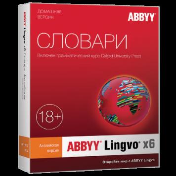 Lingvo x6 Многоязычная Профессиональная версия Full (коробка)