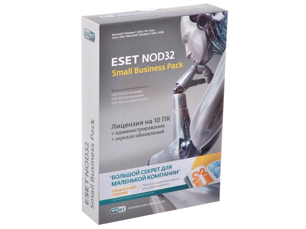 ESET NOD32 Small Business Pack newsale for 10 users
