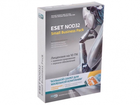 ESET NOD32 Small Business Pack renewal for 20 users