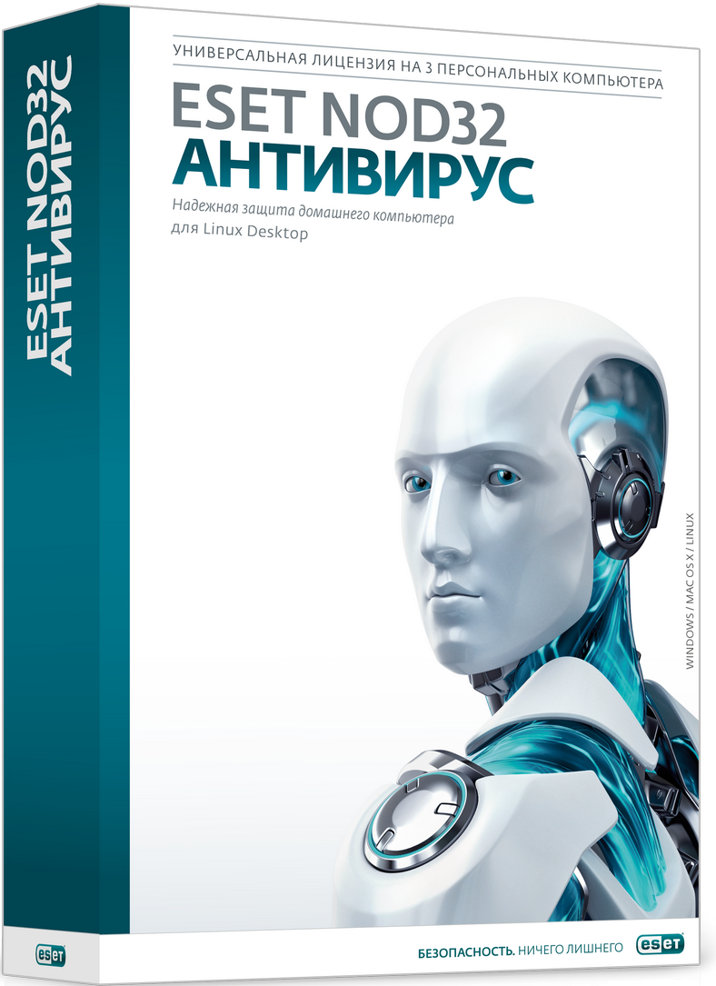 ESET NOD32 Cyber Security — лицензия на 1 год на 1ПК