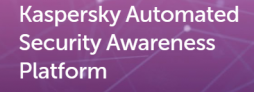 Платформа Kaspersky Automated Security Awareness Platform (ASAP)